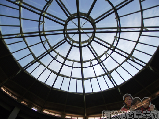 客家圓樓12-透明的屋頂