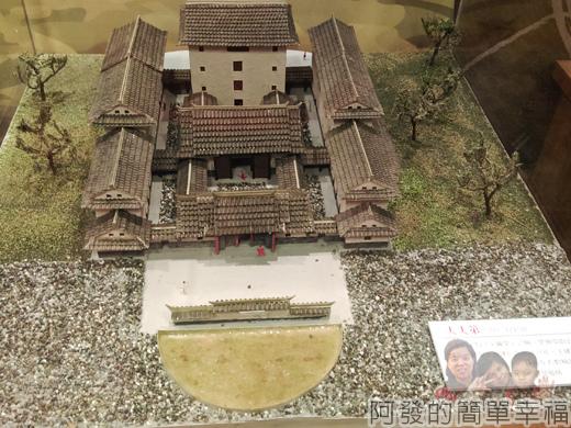 客家圓樓25-2F-城市文化交流展-客家傳統民居類型-大夫第建築模型