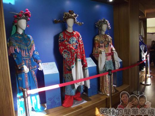 客家圓樓31-2F-客家戲曲館-戲服