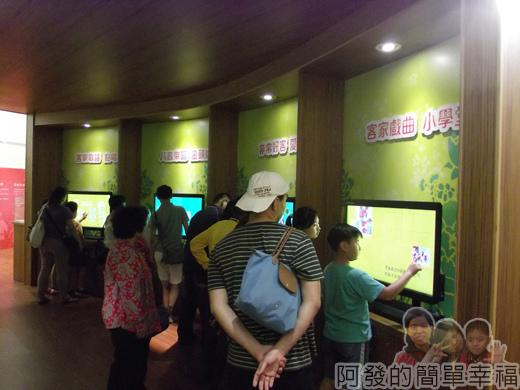 客家圓樓37-2F-客家音樂館-觸控螢幕互動遊戲區