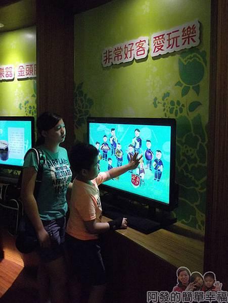 客家圓樓38-2F-客家音樂館-觸控螢幕互動遊戲區