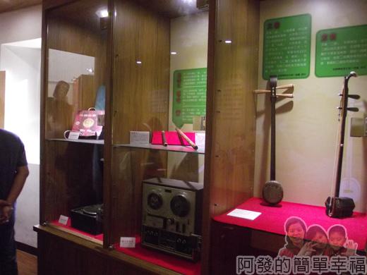 客家圓樓40-2F-客家音樂館-傳統樂器