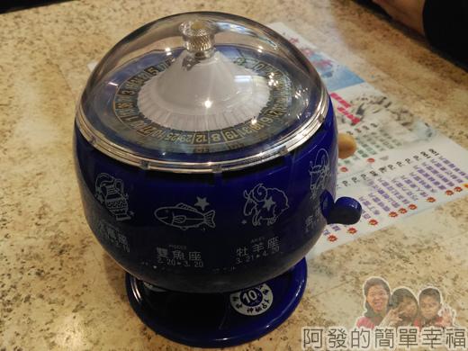 士林-辛發亭冰品名店08-投幣式星座占卜
