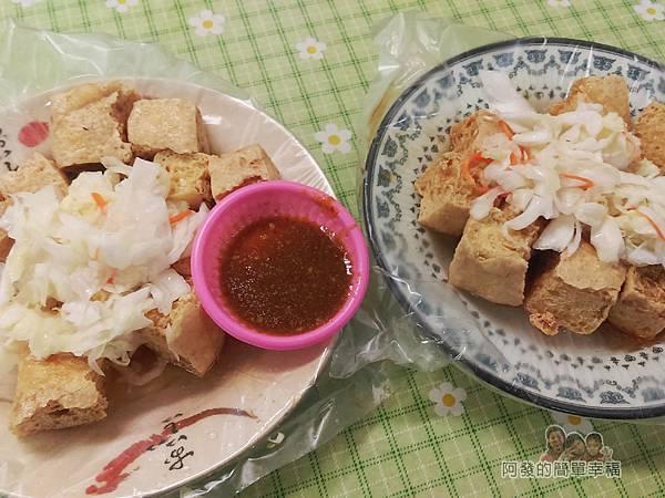 士林-家鄉涼麵08-泰式與香炸臭豆腐