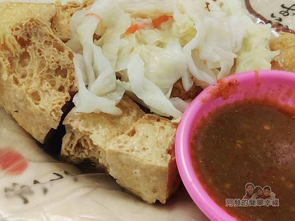 士林-家鄉涼麵09-泰式炸臭豆腐