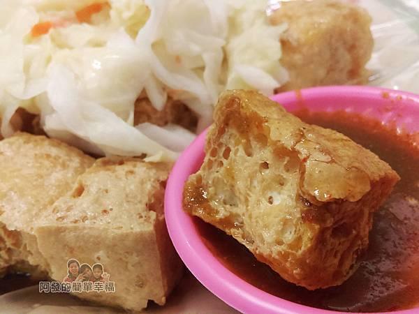 士林-家鄉涼麵11-泰式炸臭豆腐特寫