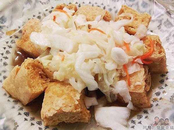 士林-家鄉涼麵12-香炸臭豆腐