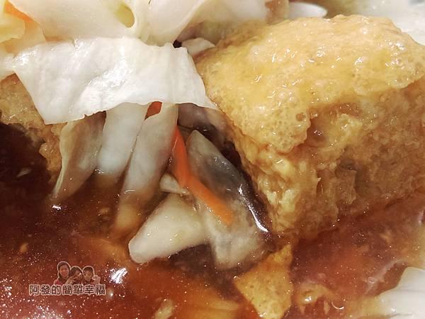 士林-家鄉涼麵14-香炸臭豆腐與醬汁