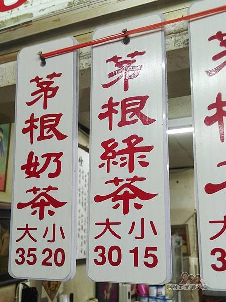 士林夜市-王青草茶03-茅根茶