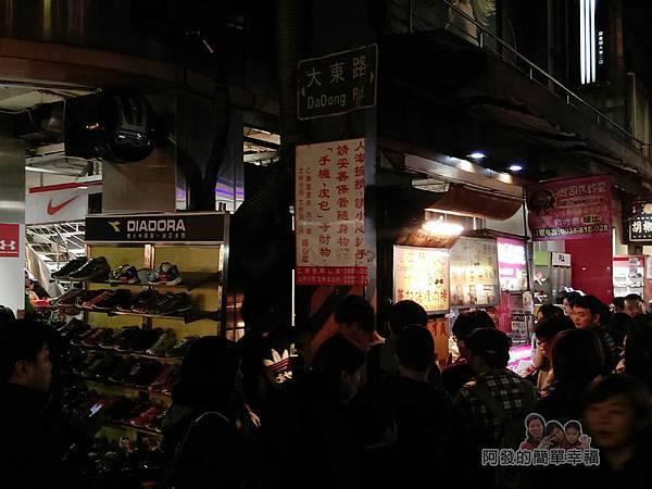 士林夜市-蕭記碳烤肉捲01-大南路與大東路口
