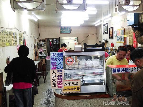 熊記燒餅油條專賣店02-櫃檯