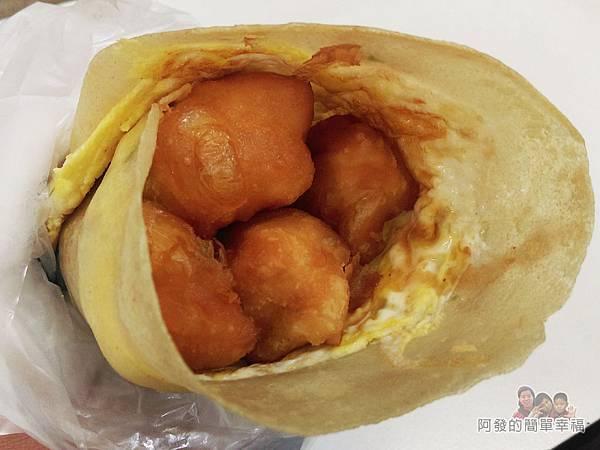 熊記燒餅油條專賣店16-蛋餅油條