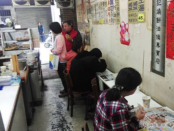 熊記燒餅油條專賣店31-古早的回憶