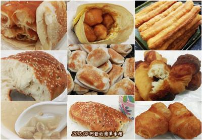 新莊美食列表-早餐06-熊記燒餅油條專賣店