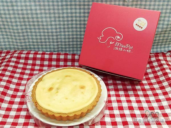 派特小姐08-舒芙蕾乳酪與包裝盒