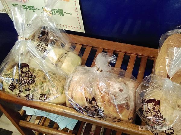 笑咪咪三文治09-歐式麵包