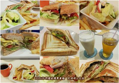 新北市板橋美食列表-早餐06笑咪咪三文治II