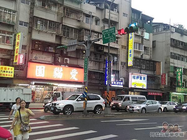 艋舺夜市-二十年老店蚵仔煎03-位於與環河南路二段交叉口