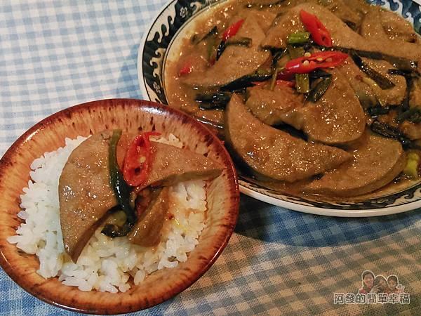 蔥炒豬肝14-配白飯頗合