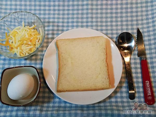 烤元氣日見乳酪厚片01-食材