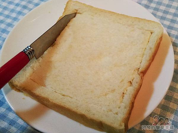 烤元氣日見乳酪厚片02-往內縮1公分劃方型
