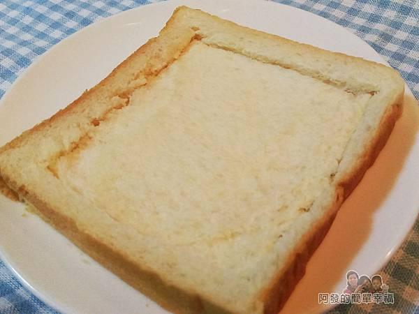 烤元氣日見乳酪厚片04-凹下