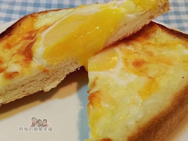 烤元氣日見乳酪厚片09-剖面