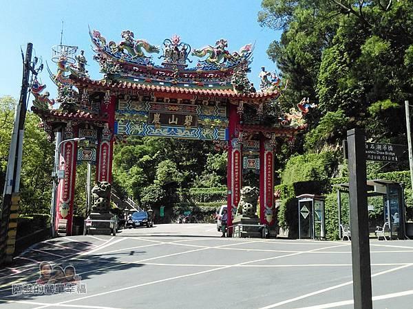 白石湖01-碧山巖牌樓-上去為開漳聖王廟