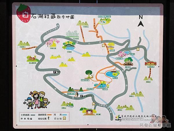 白石湖04-白石湖社區散步圖
