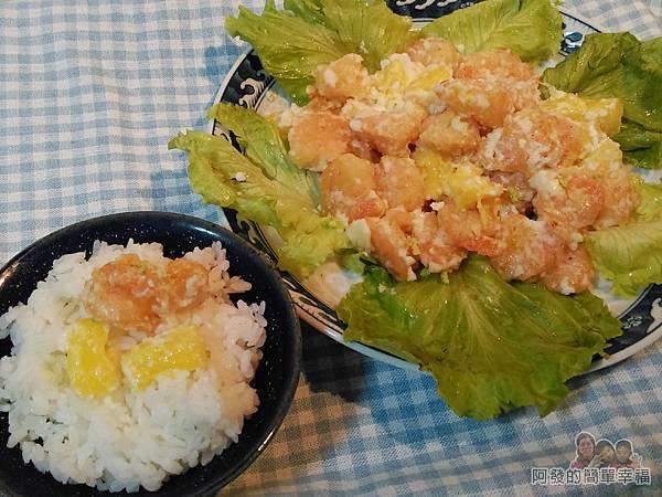 鳳梨蝦球15-加上白飯