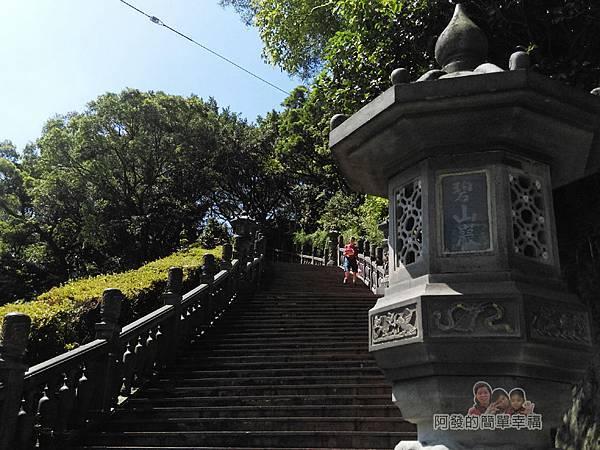 內湖-碧山巖04-往開漳聖王廟的石階特寫
