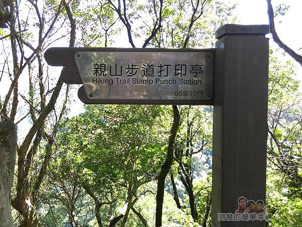 內湖-碧山巖06-往親山步道打印亭