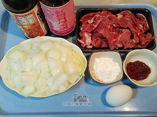 洋蔥辣炒牛肉片01-食材