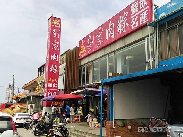 劉家肉粽01-石門富基店外觀