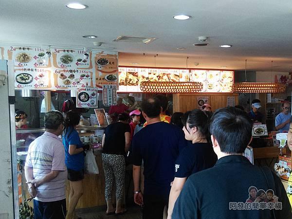 劉家肉粽03-點餐區