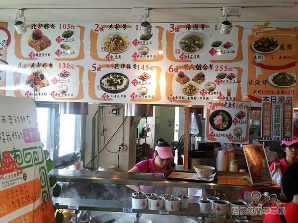 劉家肉粽07-還有些套餐麵食及小菜的選擇