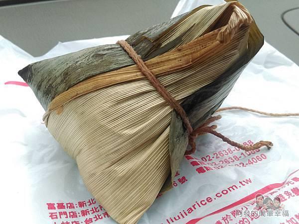 劉家肉粽17-滿漢粽未拆外觀