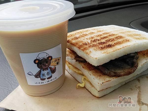 熊夯碳烤09-好滿足豬排蛋+鮮奶茶