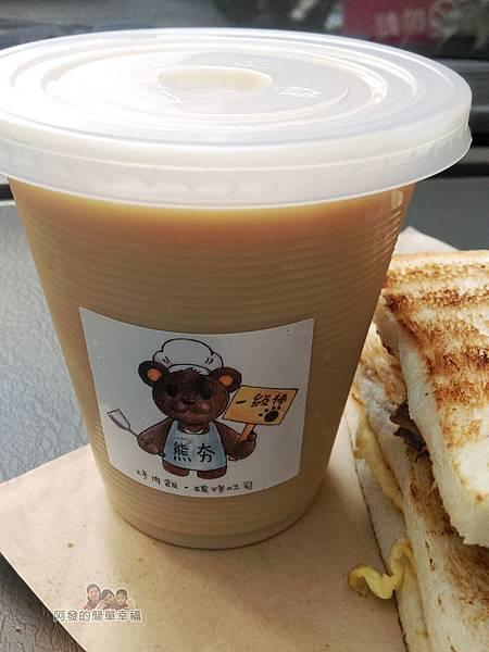 熊夯碳烤10-鮮奶茶