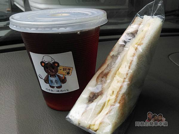 熊夯碳烤15-特餐-三明治+紅茶