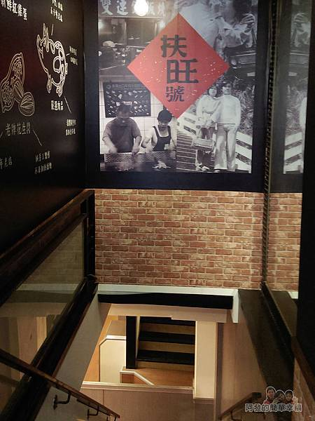 扶旺號鐵板土司10-通往地下一樓用餐區