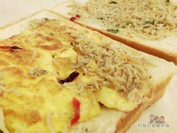 扶旺號鐵板土司20-菜圃蛋魚