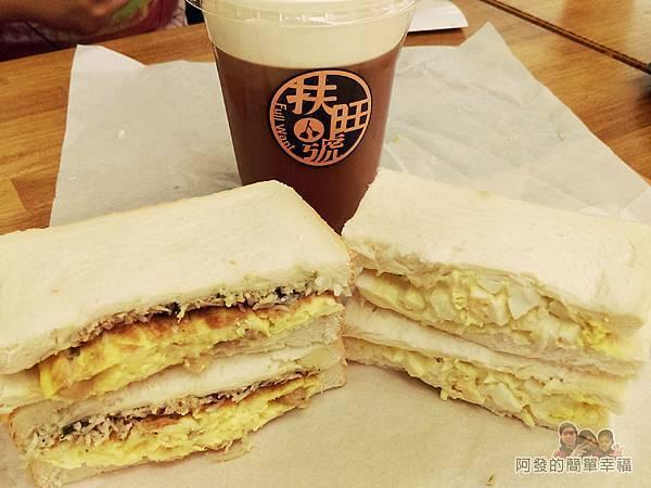 扶旺號鐵板土司23-當日早餐