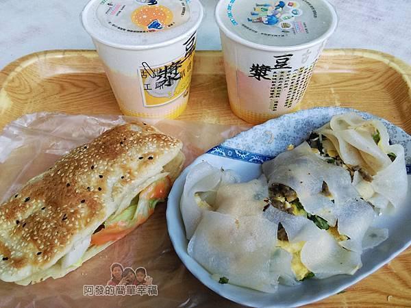 新莊-永和豆漿大王11-早餐
