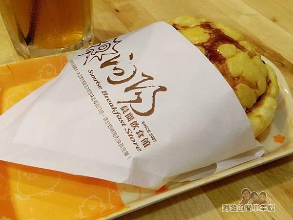 向陽晨間飲食館27-冰火菠蘿包