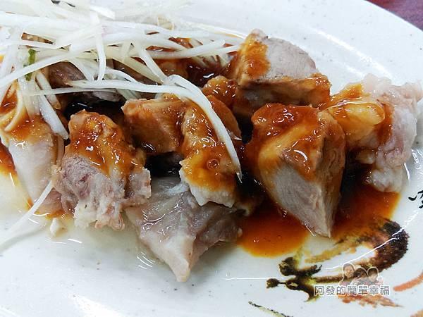 環南米苔目13-骨肉(小)