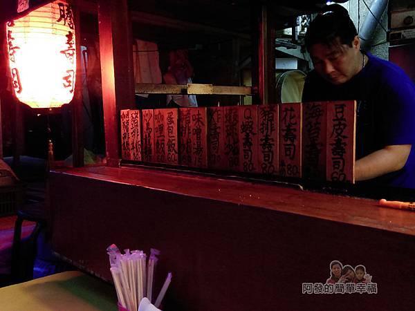 謄壽司02-日式風格小攤
