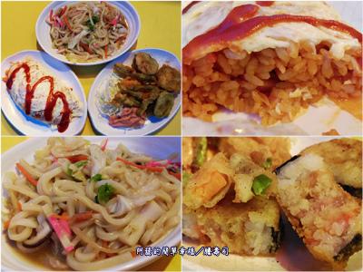 新北市板橋美食列表-西餐_牛排_異國料理-01莒光路『謄壽司』II