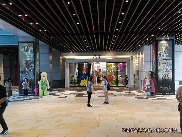 積木樂園展02-CITY LINK南港店AB棟間廣場