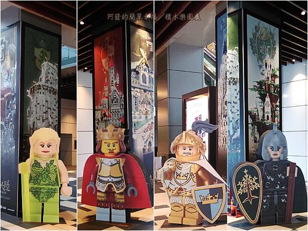 積木樂園展03-帕奇大陸4大王國之人型立牌
